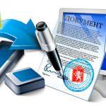 Аккредитация на электронных площадках