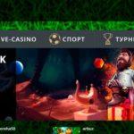 Депозитный бонус в казино с выводом заработок на флэш игре