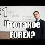 Сколько можно заработать на Форекс со $100